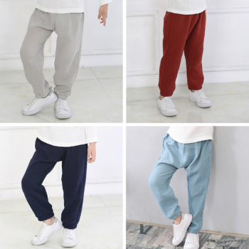 Childrens Unisex Casual Sweatpants
