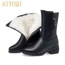 цена AIYUQI Snow Boots Women 2020 New Genuine Leather Women Shoes Winter Warm Wool Half Boots Women Large Size Winter Footwear онлайн в 2017 году