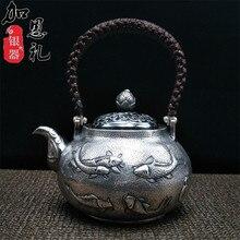 Teapot, portable kettle, silver teapot, hot water 500ml water, Kung Fu tea set.