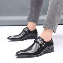 Мужские формальные свадебные туфли, кожаные туфли, деловые офисные оксфорды для мужчин