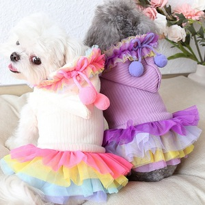 Dog Pet Cat Coat Jacket Clothing Hoodie Winter Warm Dog Sweater Dress For Small Dog Party Birthday Wedding Dress Pet Clothes #1(China)