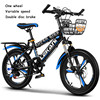 18/20/22 inch mountain bike variable speed disc brake shock absorption 6-12 years old boys and girls bicycles student bicycles 5