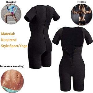 Image 3 - Prenda modeladora de cuerpo completo para mujer, traje de Sauna moldeador de cuerpo, entrenador de cintura, adelgazante, faja de neopreno, levantador de glúteos