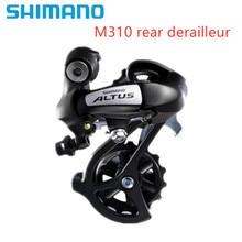 SHIMANO Altus RD M310 Rear Derailleurs MTB Bike Mountain Bicycle Parts