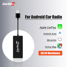 Loadkey & Carlinkit llave electrónica automática Carplay con cable para Android, pantalla de enlace inteligente, compatible con mirrorlink, IOS, 14 mapas de música