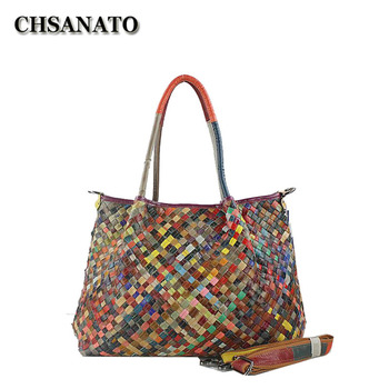 CHSANATO New Brand Handbag Female Large Totes High Quality Ladies Shoulder Messenger Bags Soft Colorful Knitting  Tote Bag