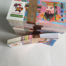 Joss papel dinheiro inferno notas de banco inferno notas de banco inferno dinheiro chinês trazer boa sorte e saúde incenso papel sacrifício conjunto