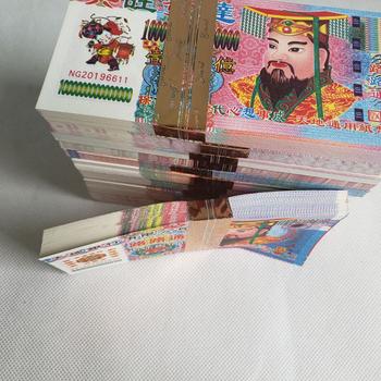 Joss papierowe pieniądze piekło banknoty piekło banknoty piekło pieniądze chińskie przynoszą szczęście i zdrowie kadzidło zestaw ofiar papierowych tanie i dobre opinie CN (pochodzenie) FAIRY Religijne Miss fairy Hell Money Far from bad luck