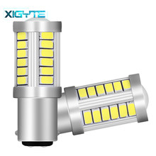 1157 P21/5 W BAY15D Super lumineux 33 SMD 5630 5730 LED auto frein feux antibrouillard 21/5w voiture diurne feux stop ampoules 12V(China)