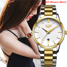 LIGE 2020 Gold watch women watches ladies creative stainless steel Bracelet watc