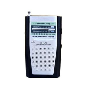 Image 2 - Radio Portable Mini AM FM antenne télescopique Radio poche monde récepteur multifonctionnel Mini Radio