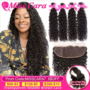 Peruvian Water Wave Bundles With Frontal Miss Cara Remy Human Hair 3/4 Bundles With Closure Lace Frontal Closure With Bundles(China)