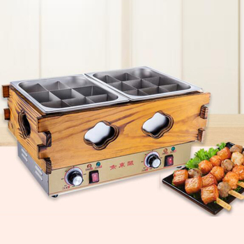 commercial electric nine grid spicy tanger oden cooking machine 1200w convenience store supermarket restaurant snack equipment Commercial Electric Nine Grid Spicy Tanger Oden Cooking Machine 1200W Convenience Store Supermarket Restaurant Snack Equipment