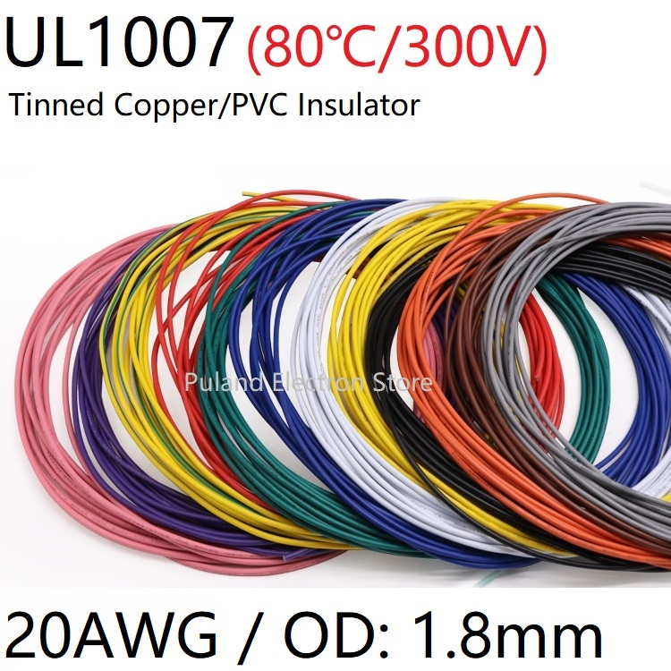 <font><b>UL1007</b></font> PVC Wire <font><b>20AWG</b></font> OD 1.8mm Insulated OFC Tinned Copper Electron Conductor Cable Lamp Environmental DIY Line Colorful 300V image