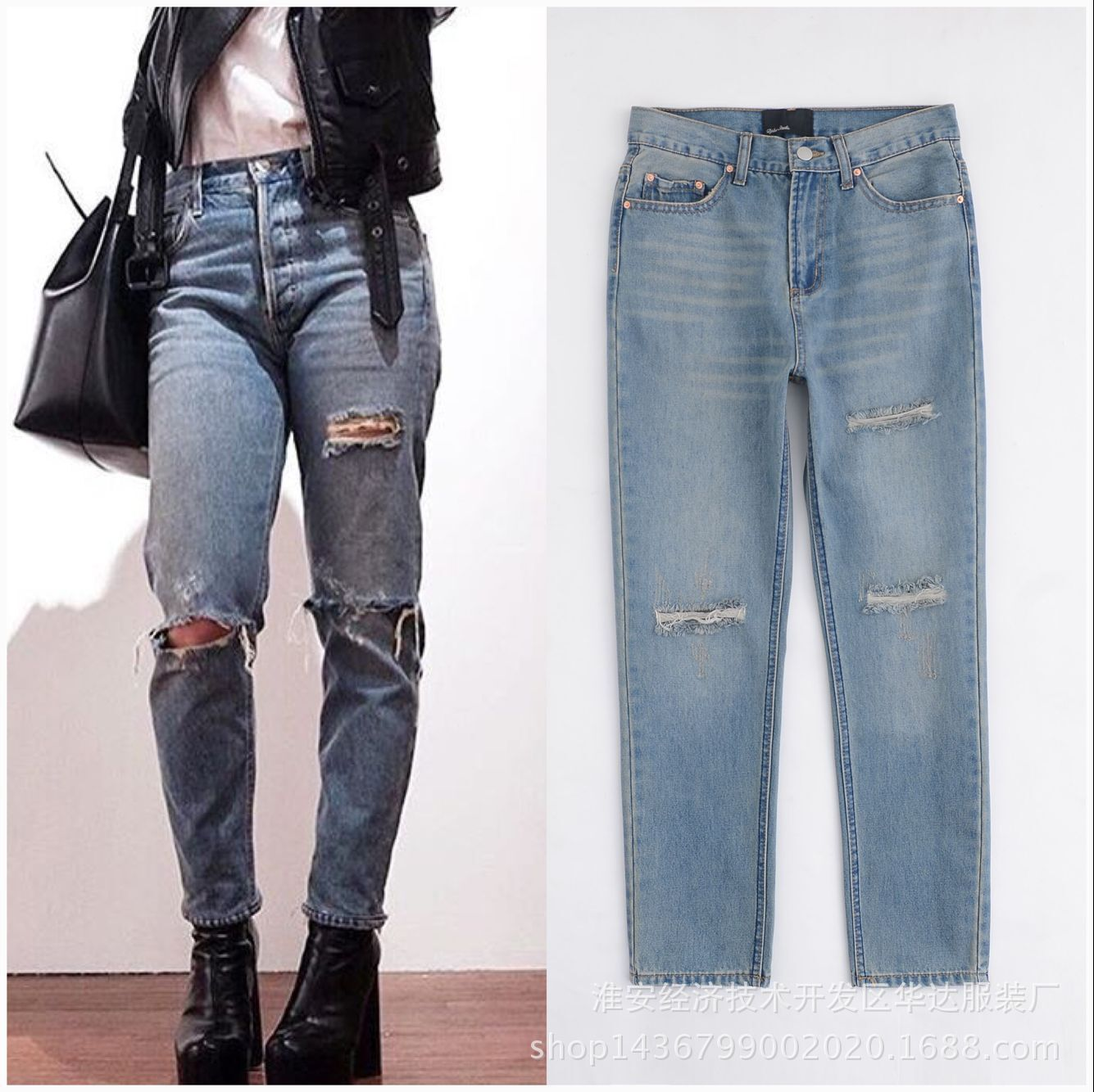 Autumn New Style European And American Style Fashion High-waisted Loose-Fit Washed With Holes Jeans Women's Straight-leg Pants S