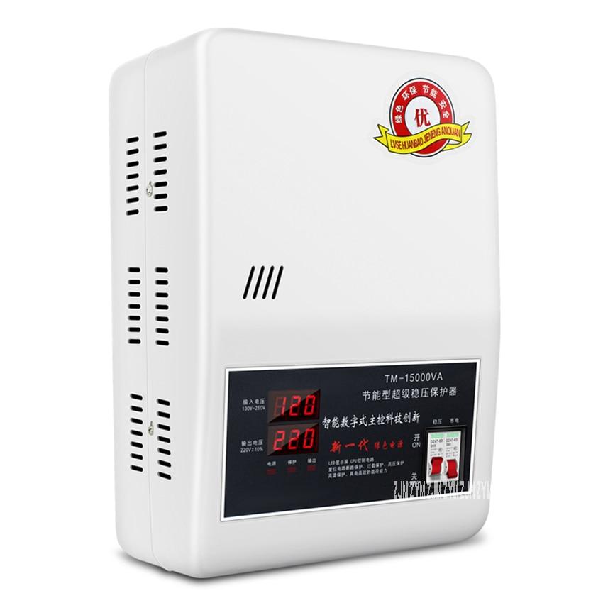 TM-15000VA Full Automatic Intelligent Voltage Regulator High-Power Low Pressure Air Conditioner Regulator Voltage Stabilizer