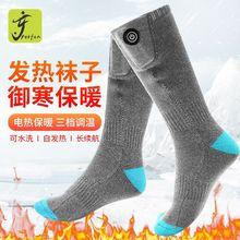 Foot-Warmers Heating-Socks Outdoor Women And 3-Gear Temperature-Control WILK