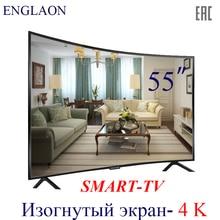 TV 55 inch  smart tv  4k tv  Curved  TV  android 7.0    digital  LED  TV