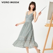 Vero Moda Women Lace Patchwork Suspender Dress | 32027A544
