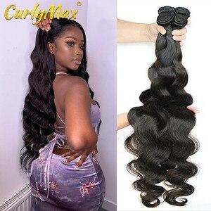 CurlyMax 28 30 32 34 36 40 дюймов Волнистые пряди Remy бразильские человеческие волосы переплетения высшего качества двойные пряди