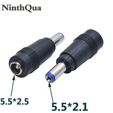 Ninthqua adaptador de conector de energia, 1 peça de 5.5*2.5mm fêmea a 5.5*2.1mm macho e conector dc para laptop 5.5*2.1 para 5.5*2.5