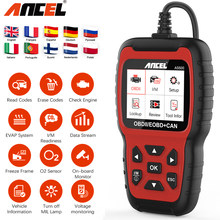 Strumento diagnostico automobilistico PK KW850 di diagnostica dell'automobile dell'analizzatore diagnostico Odb2 Obd 2 dell'analizzatore di codice del motore dell'analizzatore di ANCEL AS500 Obd2