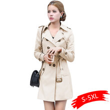 1PC Trench Coat For Women Double Breasted Slim Fit Long Spri