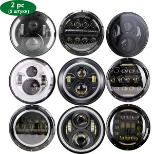 1Pair Running Lights 75W Car Led H4 7inch Car Accessories Angel Eyes H4 Led Headlight For Lada Niva 4X4 Uaz Hunter Hummer(China)