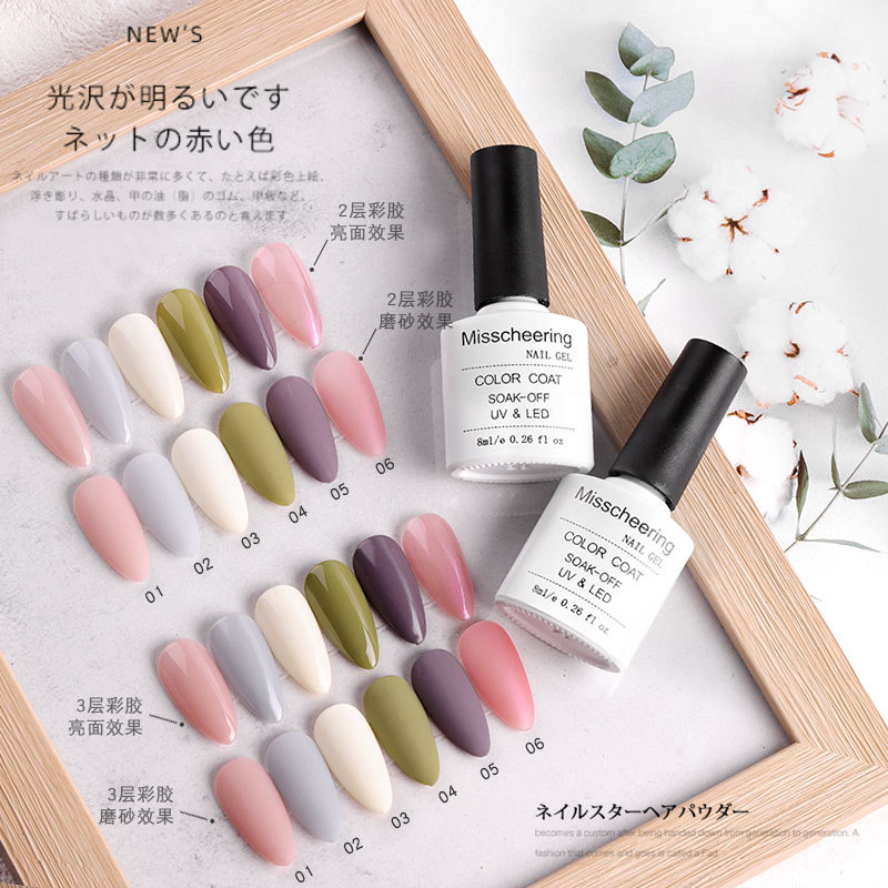 7ml Jelly Pink Nail Gel Polish UV Gel Varnish varnish 6 Colors Semi-transparent Soak Off UV Gel