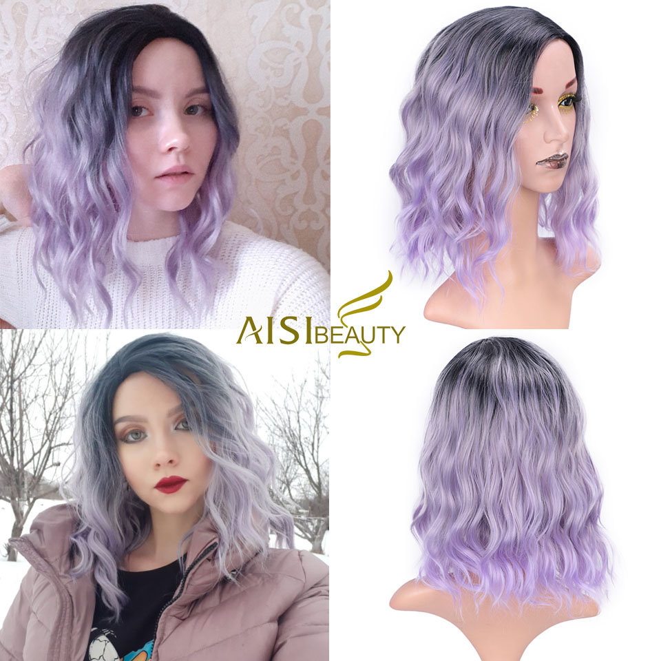 AISI BEAUTY Ombre Purple Short Wig Water Wave Synthetic Wigs For Women Pink Blonde Gray Cute Cosplay Female False Hair