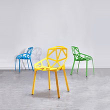 Postmodern Creative Plastic Hollow Chairs Dining Chairs for Dining Rooms Living Room Furniture Cafe Meeting Bedroom Dining Chair