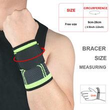 Регулируемый наручный спортивный браслет для фитнеса, спортивный наручный браслет для баскетбола, тяжелая повязка на запястье, эластичная ...