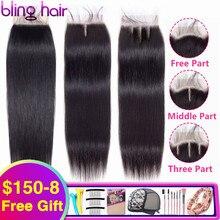 """Bling Hair proste włosy ludzkie 4x4 zamknięcie koronki bezpłatne/środkowe/trzy części z dzieckiem włosy Remy peruwiański zamknięcie Natural Color 8 """" 22"""""""