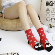 Christmas Socks Casual Socks Cute Unisex Socks Funny Happy Socks Women Christmas Fox Snowflake Socks Calcetines Navidad Sokken 5(China)