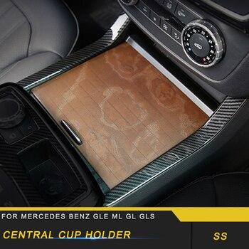 For Mercedes Benz GLE ML GL GLS Auto Car Center Console Rear Panel Vent Frame Cover Trim Sticker Interior Accessories