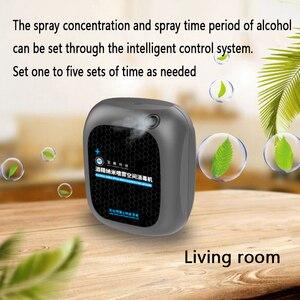 Image 5 - Yeni alkol Nano sprey uzay dezenfeksiyon makinesi öldürmek zararlı maddeler hava temizleyici ev ofis okul için hava filtresi