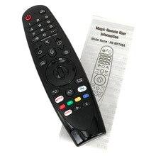 جديد الأصلي ل LG AN MR19BA ماجيك التلفزيون التحكم عن بعد ل حدد 2019 التلفزيون الذكية ل 75UM7600PTA 86UM7600PTA AM HR19BA لا صوت
