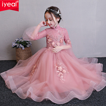 IYEAL Wedding and Party Dresses Evening Christmas Girl Long Costume Princess Children Fancy Kids Bridesmaid Lace Girls Dresses