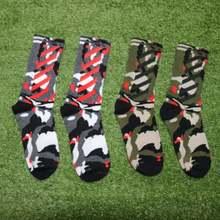 Носки мужские с камуфляжным принтом хлопок до щиколотки для