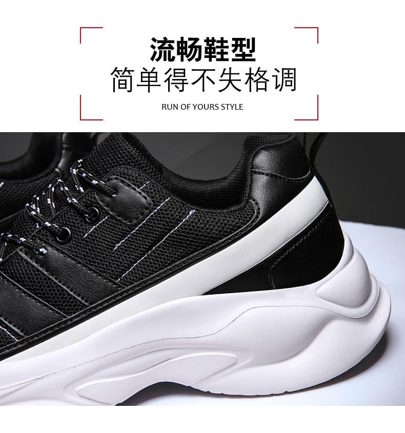almofada de ar, tênis elevado, antiderrapante resistente