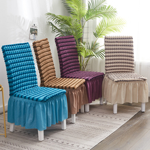 1 piece Stretch Dining Room Chair Slipcovers Sets Stretch Chair Furniture Protector Covers Removable Washable Elastic