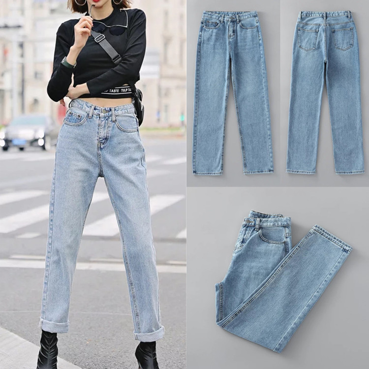 Online Celebrity Style Jeans Women's 2019 Spring And Summer New Style High-waisted Straight-Cut Dad Pants Slimming Versatile Cas