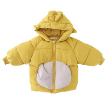 winter warm jacket girls coat hooded childrens clothes wings can move, the first section of whole network, only this one