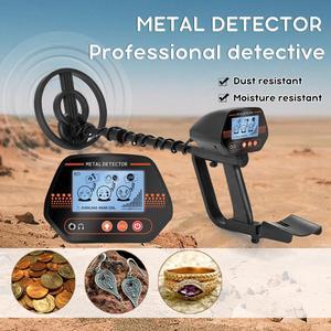 Image 1 - MD830 Portable Gold Underground Metal Detector High Sensitivity Digger Treasure Hunter Finder Pinpointer Gold Detector