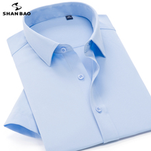 2021 summer new men's stretch loose short-sleeved shirt business casual classic brand youth fashion large size solid color shirt
