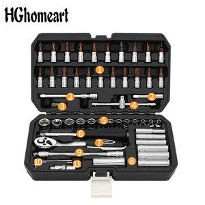 Image 1 - HGhomeart el aracı Set araba tamir araçları cırcır soket anahtar alet seti toplu kafa ev onarım aracı seti