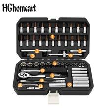 HGhomeart zestaw narzędzi ręcznych narzędzia do naprawy samochodu klucz nasadowy z grzechotką zestaw narzędzi z głowicą wsadową zestaw narzędzi do naprawy domu