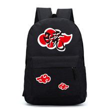 Anime Hokage Naruto Cosplay Akatsuki Nylon Rugzak Student Tiener Schooltas Cartoon Boek Bag Purse Crossbody Tas Collectible(China)