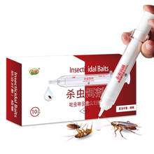 Killing Cockroach Gel Bait Poison Trap Box Pesticide Control Chain Kill Drug Nest Environment Friendly(China)