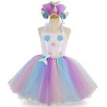 Платье для маленьких девочек юбка-пачка в стиле Русалочки платье фатиновая юбка-пачка для костюмированной вечеринки, костюм для детей, вече...